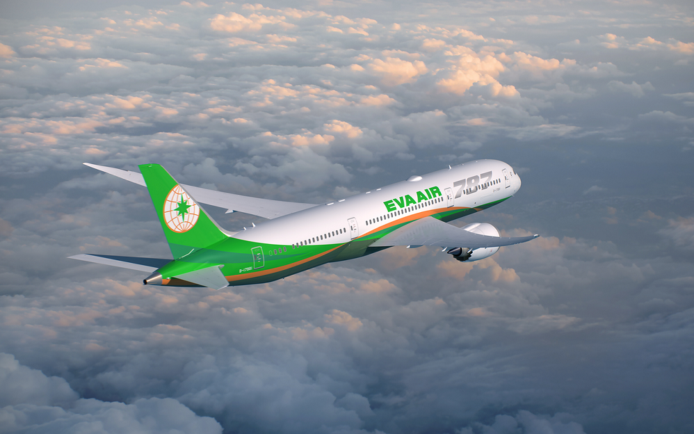 EVA Air was established in 1989, and is a member of Star Alliance. EVA serves a global network that connects Asia and Mainland China to Europe, North America and Oceania and links more than 60 major business and tourist destinations. EVA operates from their hub at Taoyuan International Airport in Taiwan.