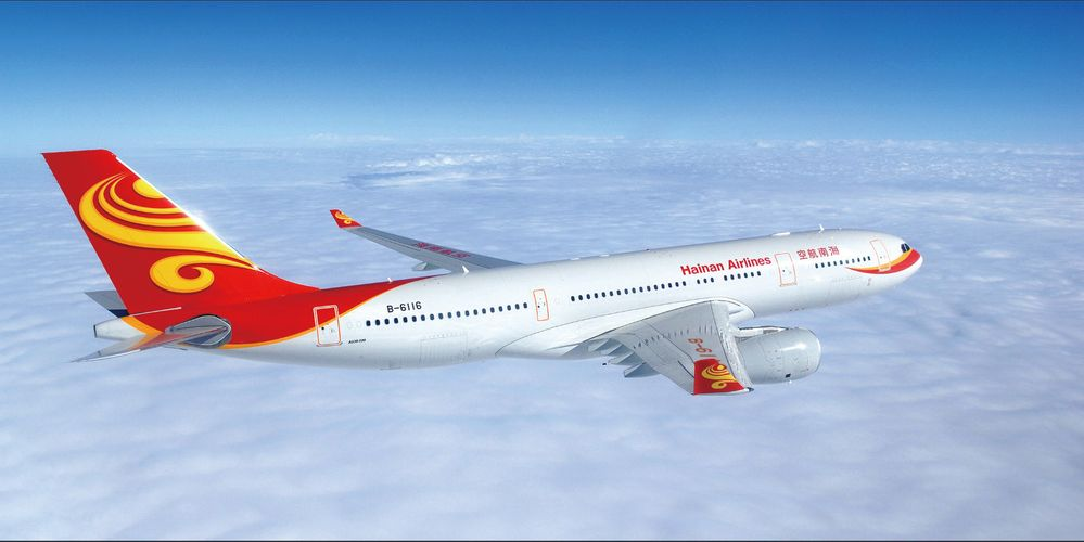 Hainan Airlines was founded in January, 1993 in Hainan Province. At the end of June 2018, Hainan Airlines and its holding subsidiaries had over 400 aircraft in operation and 24 bases/branch companies. Hainan Airlines network covers China, numerous points in Asia and extends to Europe, North America and the South Pacific.
