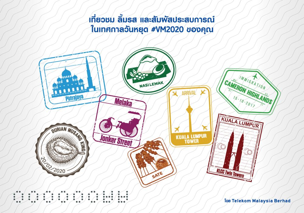 21582 Unifi Travel Pass Booklet Thai_pg4.jpg